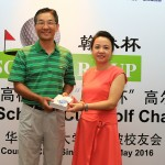 SCI Sponsors the Singapore Scholar Cup Golf Challenge