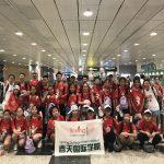 Study Trip Programme - Haidilao Group